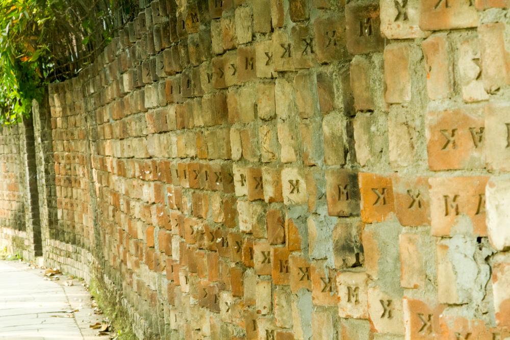 Brick Wall!