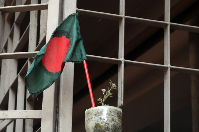marlandphotos-blog-bangladesh-victory-day-national-flag-holiday