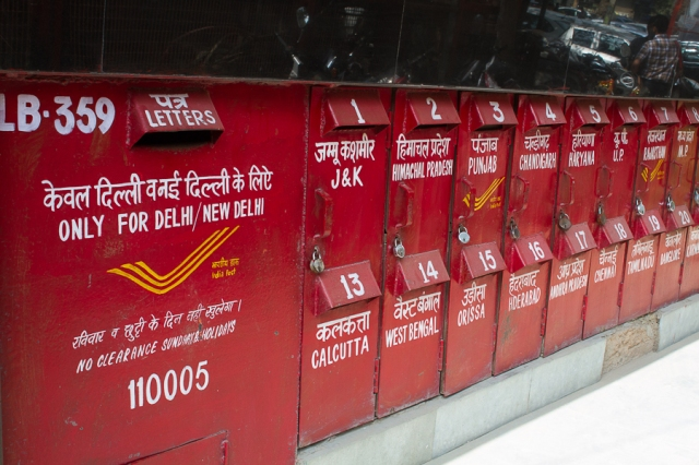 marlandphotos-blog-postoffice-Delhi